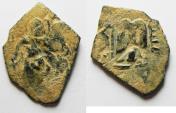World Coins - ARAB-BYZANTINE AE FALS. IMITATING CONSTANS II AE FOLLIS. YUBNA? MINT