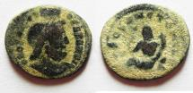 Ancient Coins - Festival of Isis.  4th century AD. AE 16 .  Alexandria mint.