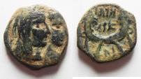 Ancient Coins - NABATAEAN KINGDOM. ARETAS IV & QUEEN SHAQUILAT AE 16