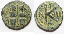 Ancient Coins - Possibly unpublished variety: ISLAMIC. Ummayad caliphate. Arab-Byzantine series (c. AD 675-700). AE half fals (22mm, 3.01g). Scythopolis (Baysan) mint.