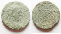 Ancient Coins - JUDAEA. CAESAREA AE 23