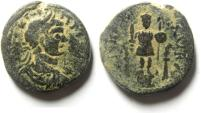 Ancient Coins - ARABIA, Rabbathmoba. Geta. AD 209-211. Æ 27