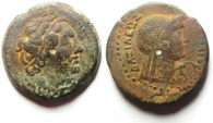 Ancient Coins - CYRENE , PTOLEMY V AE 22 , WITH LIBYA ON REVERSE