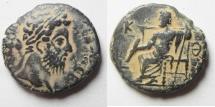 Ancient Coins - Egypt. Alexandria. Commodus Billon Tetradrachm
