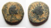 Ancient Coins - JUDAEA. AELIA CAPITOLINA (JERUSALEM). ANTONINUS PIUS AE 22