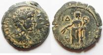 Ancient Coins - Egypt. Alexandria under Marcus Aurelius Caesar (AD 141-161). AE drachm (33mm, 19.21g).
