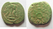 Ancient Coins - JUDAEA. HERODIAN DYNASTY. HEROD THE GREAT AE DOUBLE  PRUTOT