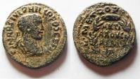 Ancient Coins - DECAPOLIS. BOSTRA. PHILIP I THE ARAB AE 29