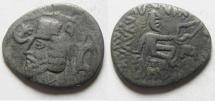 Ancient Coins - Parthian Kingdom , Phraataces (c. 2 B.C. - A.D. 4) , Silver drachm