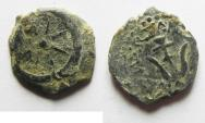 Ancient Coins - AS FOUND: Judaea, Alexander Jannaeus, 103-76 BC, AE Prutah. WIDOW'S MITE