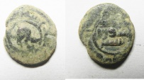 Ancient Coins - ISLAMIC . UMMAYYED. AE FALS WITH JERBOAH
