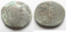 Ancient Coins - JUDAEA. HERODIAN DYNASTY. AGRIPPA II AE 26