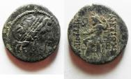 Ancient Coins - Antioch, Syria under Roman rule. 1ST CENT. A.D