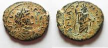 Ancient Coins - DECAPOLIS. ARABIA. RABBATHMOBA . GETA AE 30