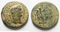 Ancient Coins - Rare issue: Judaea. Herodian dynasty. Arippa II with Titus (AD 79-81). AE 27mm, 11.18g. Caesarea Panias mint. Struck in regnal year 26 (AD 74/5).