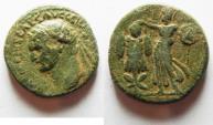 Ancient Coins - JUDAEA, Judaea Capta. DOMITIAN AE 23