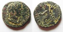Ancient Coins - DECAPOLIS. ARABIA. PETRA . HADRIAN AE 26