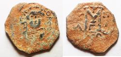 Ancient Coins - BYZANTINE. PHOCAS AE FOLLIS. DESERT PATINA