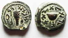 Ancient Coins - NICE QUALITY: JUDAEA, Jewish War. 66-70 CE. Æ Eighth Shekel .