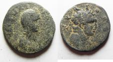 Ancient Coins - PROBABLY UNPUBLISHED. PHOENICIA, Tyre. Julia Maesa. Augusta, AD 218-224/5. Æ 28 / MEQART