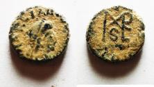 Ancient Coins - ORIGINAL DESERT PATINA. MARCIAN AE 4