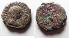 Ancient Coins - Egypt. Alexandria under Aquilia Severa (Augusta, AD 220-222). BI tetradrachm (23mm, 12.54g). Struck in regnal year 4 of Elagabalus (AD 220/1).
