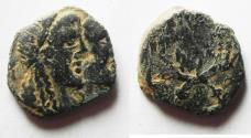 Ancient Coins - ORIGINAL DESERT PATINA: NABATAEANM KINGDOM. RABBEL II & JAMILAT AE 16