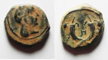 Ancient Coins - 	ORIGINAL DESERT PATINA: NABATAEAN KINGDOM. ARETAS IV AE 13