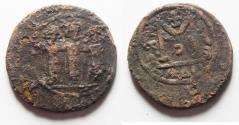 Ancient Coins - ARAB-BYZANTINE AE FALS. TIBERIAS MINT. AS FOUND. HEAVY FOR THE TYPE