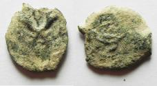 Ancient Coins - RARE: Valerius Gratus, 15 - 26 AD. Under Tiberius. AE Prutah. AS FOUND