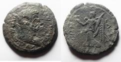 Ancient Coins - EGYPT. ALEXANDRIA. HADRIAN AE HEMIDRACHM
