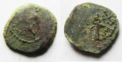 Ancient Coins - Judaea, Herod I The Great, 40 BC - 4 AD. AE Prutah. APHLASTON