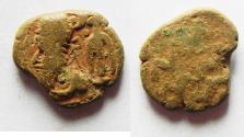 Ancient Coins - Elymais Dysnasty, Phraates (Early mid 2nd century AD), AE drachm