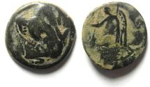Ancient Coins - Greek. Nabataea. Proto-Nabataean. AE 17mm, 3.12g. Struck c. 250-200 BCE