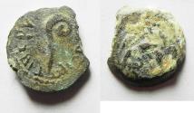 Ancient Coins - JUDAEA. PONTIUS PILATE AE PRUTAH.