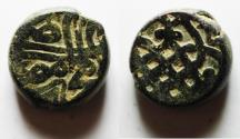 World Coins - OTTOMAN EMPIRE. AHMAD I . AE MANGHIR. MISR (EGYPT) MINT. 1603 - 1605 A.D