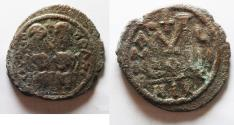World Coins - Baisan Mint- Nysa-scythopolis: ISLAMIC. Ummayad Caliphate. Post reform series (AD 696-750). AE fals