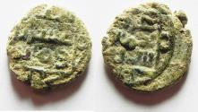 Ancient Coins - ISLAMIC UMMAYYED , AE FALS. AS FOUND. DAMASCUS. AH120