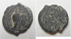 Ancient Coins - DECAPOLIS. BOSTRA AE 13