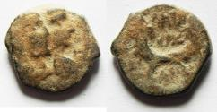 Ancient Coins - AS FOUND: NABATAEA. Aretas IV, with Shaqilat. 9 BC- AD 40. AE 18