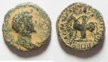 Ancient Coins - DECAPOLIS, ARABIA . HIPPUM , MARCUS AURELIUS AE 23