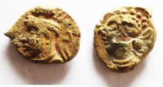 Ancient Coins - Elymais, Orodes V Circa 200 AD, Drachm