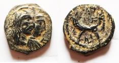 Ancient Coins - NABATAEA. Aretas IV, with Shaqilat. 9 BC- AD 40. AE 19