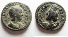 Ancient Coins - NICE QUALITY: DECAPOLIS. BOSTRA Julia Mamaea 222-235, AE 22