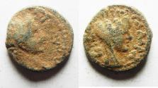 Ancient Coins - DECAPOLIS, GADARA. TIBERIUS? AE 17