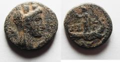 Ancient Coins - Phoenicia. Tyre. Pseudo-Autonomous Issue Æ12