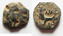 Ancient Coins - ORIGINAL DESERT PATINA: NABATAEAN KINGDOM. ARETAS IV & SHAQUILAT AE 16