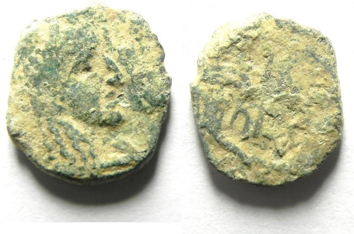 Ancient Coins - NABATAEAN , RABBEL II AE 16