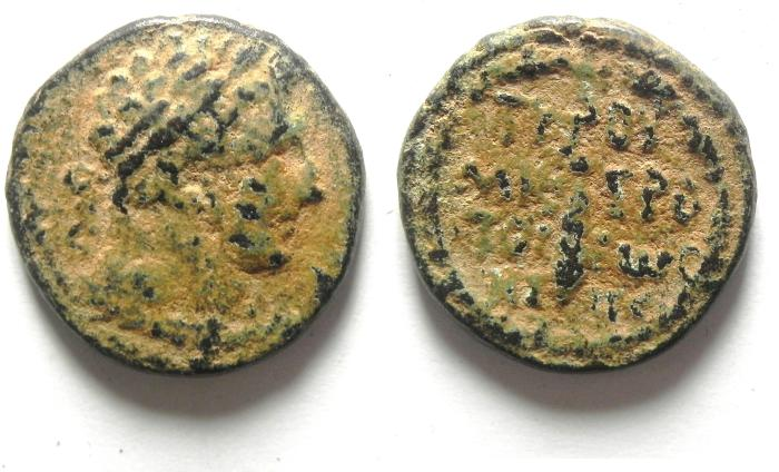 Ancient Coins - Phoenicia, Tyre. Civic Issue. Year 309 (183/184 AD) , WITH MELKART , CHOICE QUALITY , AS FOUND!!