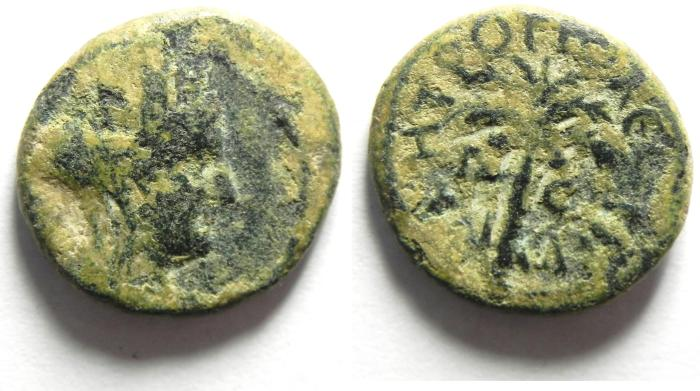 Ancient Coins - Phoenicia, Tyre. ,  Pseudo-autonomous issue. Late first century A.D. Æ.17 AS FOUND / NICE